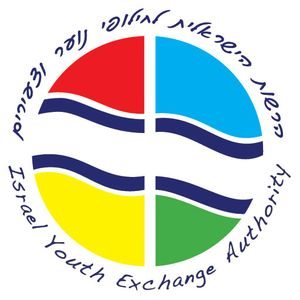 Logo Israel Youth Exchange Authority