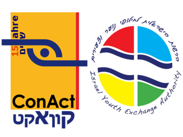 Logo 15 Jahre ConAct und Logo der Israel Youth Exchange Authority