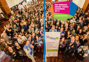 "Cover der Broschüre ""The German-Israeli Youth Congress 2015"""